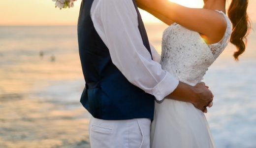 YYCで結婚まで至るための極意