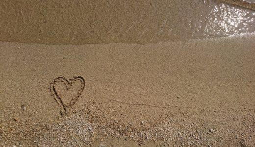 忘れられない恋の克服法