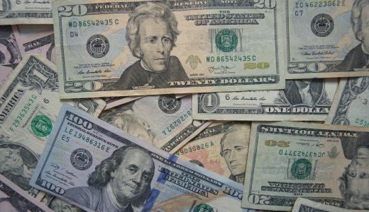 【パパ活体験談】仮想通貨詐欺で消費者金融から借金100万作ってしまった