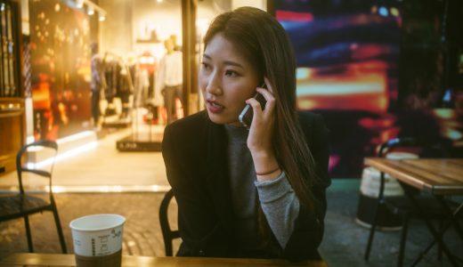 【マッチングアプリ】電話を提案されたら話題を引き出せ!モテる女性が実行する電話対応6ステップ