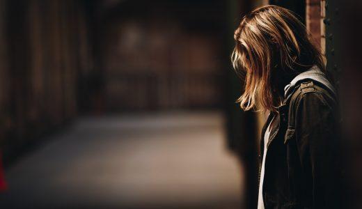 【30代独身女性】彼氏なし状態が続くのは痛いから?特徴と婚活対策を辛口解説!