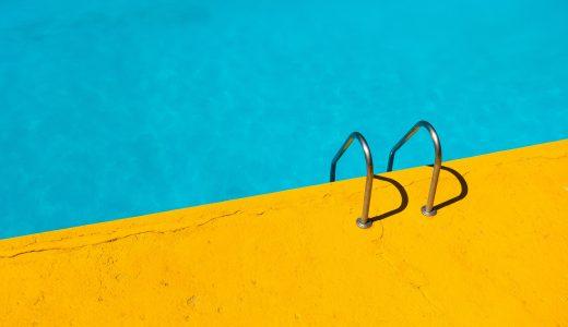 【夏休み】暇つぶしにマッチングアプリを使う?ゼッタイ気をつけたいこと4選